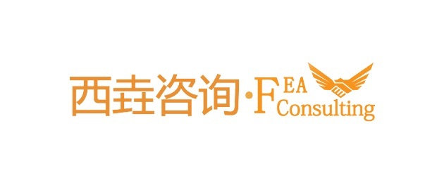Fea consulting